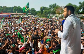 Bihar Elections 2020: 'People bored of Nitish Kumar's outdated, stale ideas,' says Tejashwi Yadav