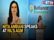 Nita Ambani addresses RIL AGM, promises vaccine for everyone