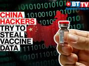 China hackers targeted US COVID-19 vaccine firm Moderna to steal data
