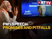 PM Modi optimistic about economic recovery; Is India Inc. convinced?