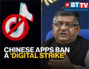Chinese apps ban is a 'Digital Strike': Ravi Shankar Prasad