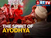 The spirit of Ayodhya comes alive as devotees prepare for the event