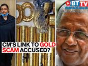 Kerala gold scam accused had links to CM Pinarayi Vijayan?