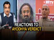 Ayodhya verdict reactions: What politicians and religious leaders said