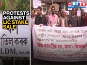 Protesters in Assam rage against proposed LIC stake sale
