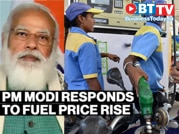PM hits out at previous govts as petrol prices breach Rs 100 per litre mark