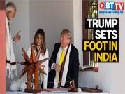 President Trump, First Lady arrive in India, spin charkha at Sabarmati