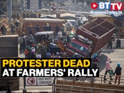 Farmer dies as tractor overturns, protesters claim police fired at him
