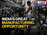 Atma Nirbhar Bharat: How India can turn into a reliable manufacturing hub