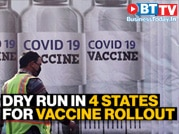 Two-day vaccine dry run concludes successfully in 4 states