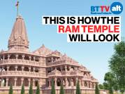 This is how Ram temple in Ayodhya will look like after construction gets completed