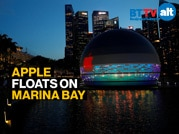 Apple launches its first floating glass retail store in Singapore