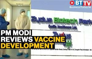 PM reviews vaccine development at Zydus Cadila's facility