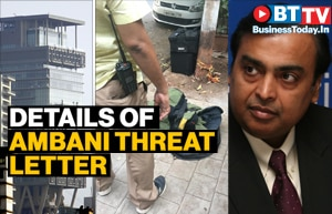 Threat letter recovered in bag near Mukesh Ambani's house 'Antilia'