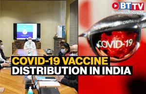 Serum Institute's vaccine manufacturing capacity undoubtedly huge