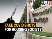 Residents of Mumbai Housing Society allege 'vaccination scam'