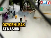 Nashik: 22 dead as oxygen leaks from tanker outside Maharashtra hospital
