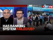 Who is to blame for the Yes Bank mess?