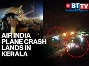 AI Express flight with 195 onboard skids off runway in Kozhikode, 11 dead