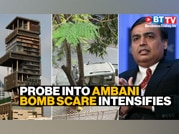 Probe into Ambani bomb scare case intensifies, NIA takes over