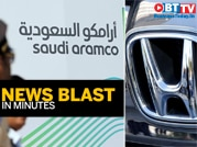 Aramco may derail investment in RIL; Honda expects sales to bounce back