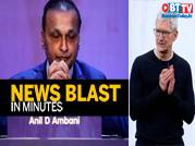 ED summons Anil Ambani; Apple to shut retail stores