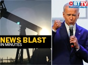 India's oil imports reach 3-year high; Biden's speech to be about unity