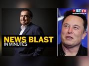 Ambani on bridging vaccine divide; Tesla to organise AI day