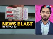 WHO stops trial of HCQ; Anant Ambani debuts as director