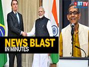 India, Brazil to boost bilateral trade; Banerjee's take on democracy