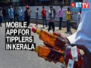 Kerala govt provides BevQ App for tipplers as state opens liquor shops