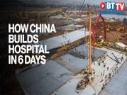 Coronavirus outbreak: How China can build hospitals at record speed