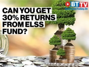 How to choose a tax saving or ELSS mutual fund?