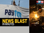 Paytm brings back IPL cashback scheme; MSMEs ask for cash flow-based lending