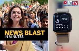Nita Ambani launches 'Her Circle'; Apple watch top selling smartwatch