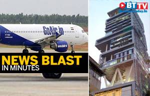 GoAir suspends some flights; Man in Ambani's security shoots self