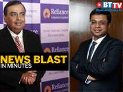 Ambani looks for new MD; Bansal acquires DHFL General Insurance