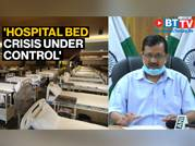 'Most COVID beds in Delhi are lying vacant', says Kejriwal