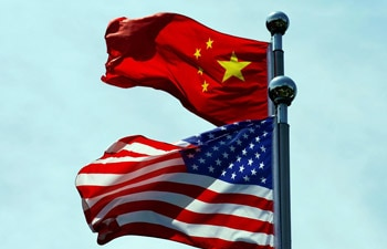 NYSE begins formal delisting of Chinese state oil producer CNOOC