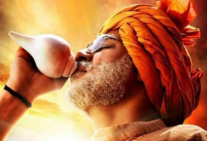 PM Narendra Modi Box Office Collection Day 4: PM Modi's biopic makes Rs 2 crore on Monday