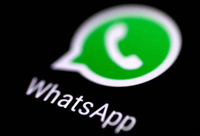 Late in joining WhatsApp group call? Users can join via biometric authentication using face unlock