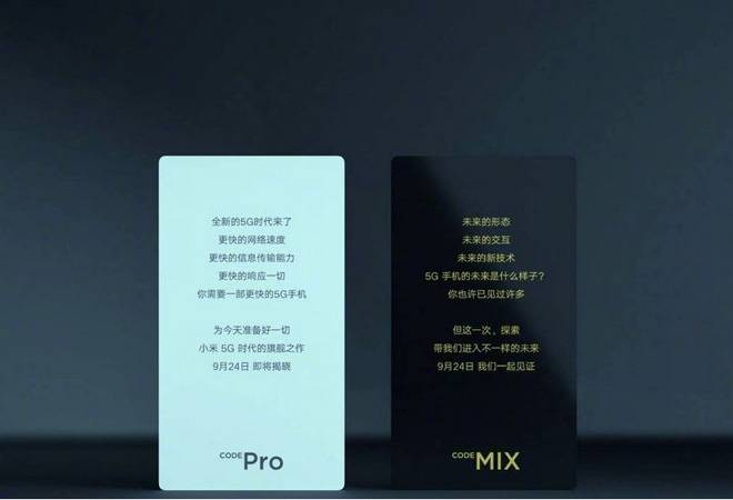 Xiaomi to launch Mi 9 Pro 5G, Mi Mix 4 5G with MIUI 11 on September 24