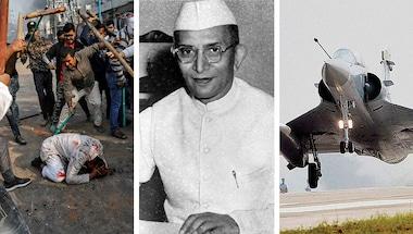 Balakot, Morarji Desai, Riots, Delhiriots