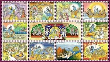 ফ্যাক্ট চেক: প্রধানমন্ত্রী মোদী সম্প্রতি রামায়ণের এই স্ট্যাম্পগুলি প্রকাশ করেননি