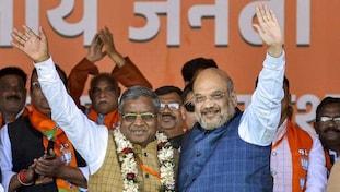 Jharkhand vikas morcha, Jharkhand by elections, Bharatiya Janata Party, Babulalmarandi