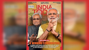 India today magazine, Nitish Kumar, Lokniti-csds survey, Biharelections2020