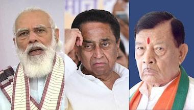 Heeng, Donald Trump, Kamal Nath, Narendra Modi