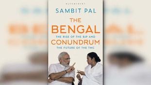 West Bengal, TMC, BJP, Mamata Banerjee