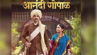 Marathi Cinema, Anandi gopal, Dr anandibai joshi, Dailyrecco