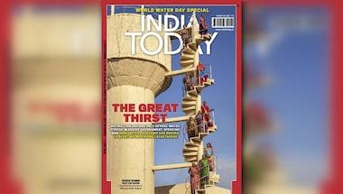 India today magazine, Jal jeevan mission, Jal shakti ministry, Chennai water shortage